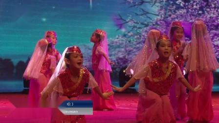 """艺术校园—2018""""小荷花""""宁夏地区《沙枣花开啦》灵武美姿舞蹈教育"""