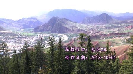 我爱你,中国(MV)