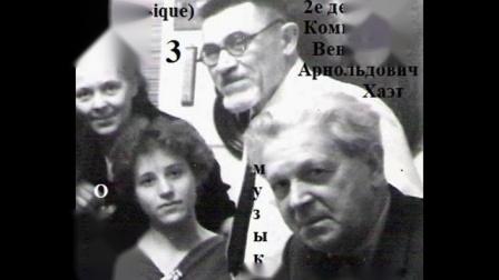 美丽的瓦西里萨 3 Vassilissa the Beautiful /  作曲家 Benjamin /Veniamïn/ Khaèt, composer