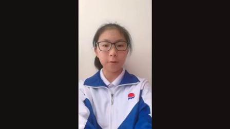 长春市解放大路学校9年19班九年级英语课本拓展活动--我是传统文化代言人3
