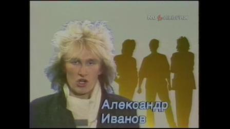 [v-s.mobi]Крис Кельми и группа Рок-Ателье. Замыкая круг. ( 1988 HD ).