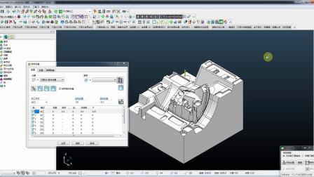 机明自动编程-钢料叠加式模板
