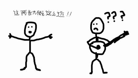 来玩吉他-音程推算