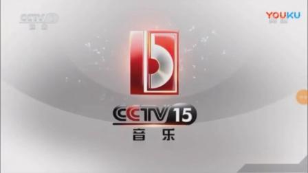 中央电视台音乐频道2011年呼号(CCTV-1播出版本)