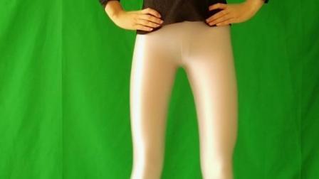 健美裤美体操