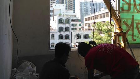 广州生万精装修职业技术培训学校