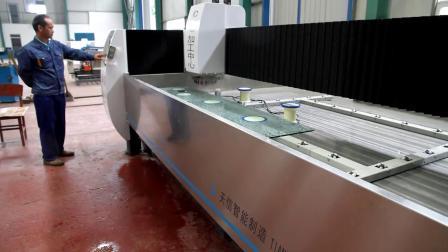 CNC数控玻璃加工中心(自动换刀)