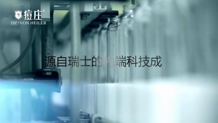 痘庄视频-岁月