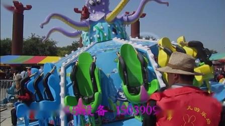 新型游乐设备章鱼转盘