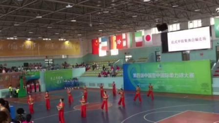 第四届中国晋中国际柔力球赛甲组集体自编第一名《东方红》山东省老干部活动中心柔力球队