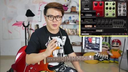 吉他软件效果器到底能用不?
