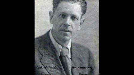 故事 朱庇特笑犹太哲学家乌列*达*科斯塔幻想警探/ 作曲家 Benjamin /Veniamïn/ Khaèt, composer