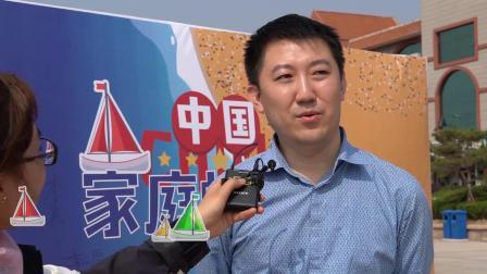中国家庭帆船赛首日视频新闻