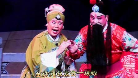 湖南益阳花鼓戏《四郎探母》精彩片段,曾帅,谢哲,张光武主演