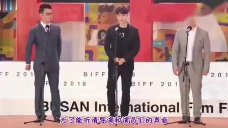 张艺兴 釜山国际电影节 一出好戏 舞台问候(中字)
