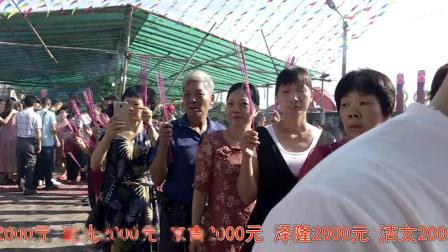 2018年广东省揭阳市桂岭镇赤步下彭村祭祖典礼