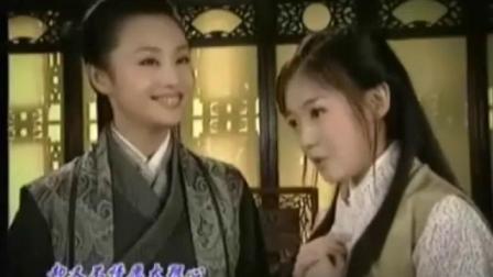 桃花扇传奇2000片尾曲
