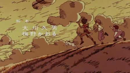 蓝宝石之谜1990片尾曲