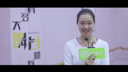 竹兜Baby儿童艺术团舞蹈师资培训精彩瞬间
