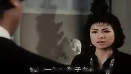 我在恐怖片《大蛇王》高清截了一段小视频