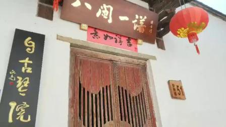 国庆福州游