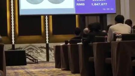 【澳门中信2018秋拍】恭喜5771 签字版银元一组188万成交