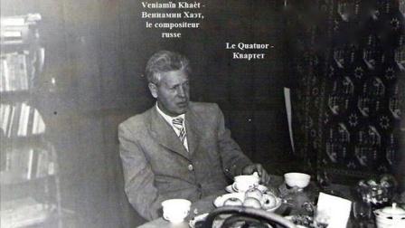 爱麦的 花式灯罩 爱麦的  / 作曲家 Benjamin /Veniamïn/ Khaèt, composer