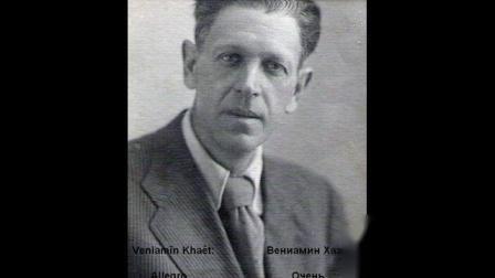 幻想  很快 对于 4 阿尔托斯 警探 / 作曲家 Benjamin /Veniamïn/ Khaèt, composer