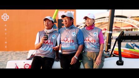 2018中国家庭帆船赛青岛站赛事视频集锦