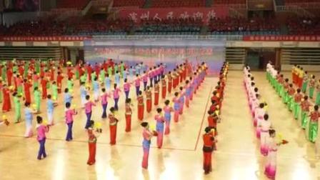 我在第七套健身秧歌展演  教练杭薇 (2018全国健身秧歌(鼓)大赛开幕式)截了一段小视频