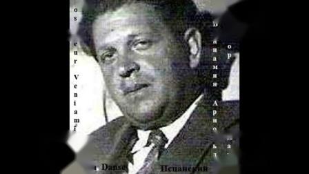 现代主义 摇篮曲西班牙舞蹈 大提琴的民谣 / 作曲家 Benjamin /Veniamïn/ Khaèt, composer