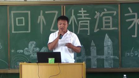 麻田中学126班毕业12年同学聚会
