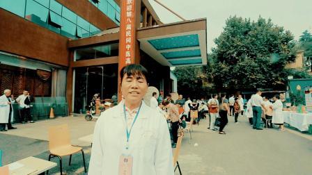 刘平和她的中医