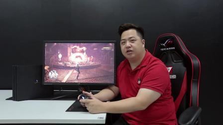 电竞专用显示器玩《怪物猎人世界》是什么体验?v