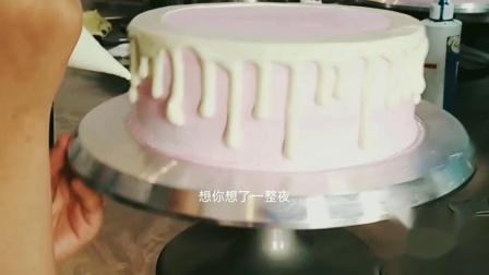 郑州艾朵堡西点学校 滴落蛋糕制作