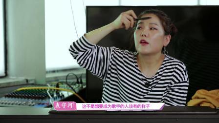 综艺《XI ELEVEN》:练习生备战状态不佳 首唱竟演令人担忧