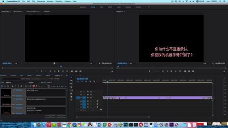 批量修改Premiere字幕的字体