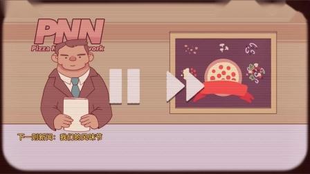 [黑蝎MLK]这里的人都不会正常说话吗?|美味的披萨 可口的披萨#1