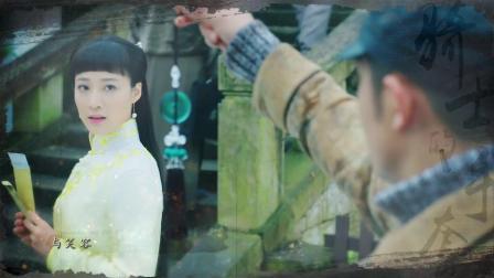 【清名桥】 OST  电视剧《骑士的手套》片尾曲《岁月匆匆》秦丽