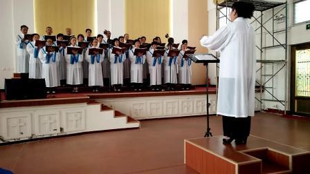 285一心靠赖歌——牟平基督教堂圣诗班献唱