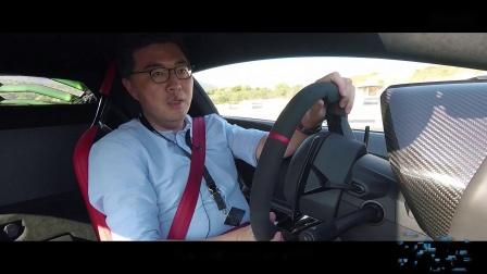 """总编评车 狂""""牛""""兰博基尼Aventador SVJ"""