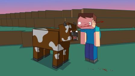 我的世界动画-奶牛的生活-MyFuckinMess