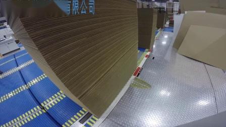 机械自动化 印刷纸箱输送带 铭成供