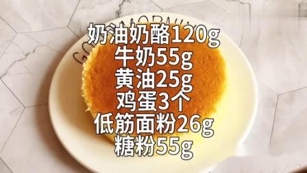 网红甜品轻乳酪芝士蛋糕,口感绵软冷藏后更佳,附配方和烘焙做法