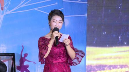 桓仁满族自治县第一高级中学第三届艺术节1