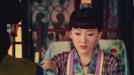 追鱼传奇:红绫终于和张珍在一起了,唐心只能含着泪,祝福他们俩