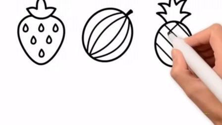 儿童简笔画:画画水果葡萄