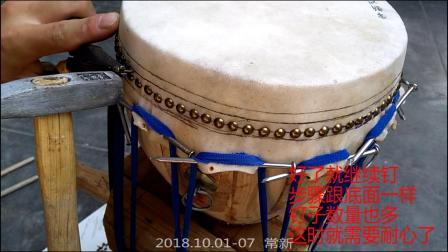 国庆节小制作,手工制做高音鼓全过程视频