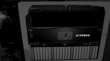 牛人用平板电脑演奏黄家驹经典歌曲《光辉岁月