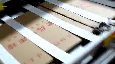 哈尔滨包装厂大胜纸箱厂加工纸箱视频